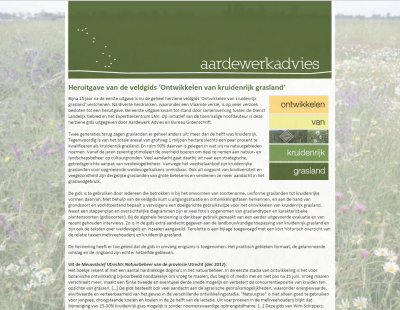 websiteaardewerk